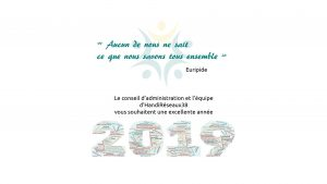 Meilleurs voeux pour 2019 !